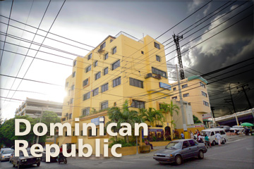 A view of the CURE Dominican Republic hospital from across the street in Santo Domingo.