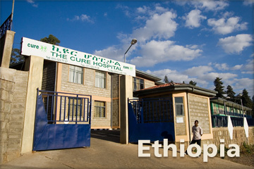 The outter gates of the CURE hospital in Ethiopia.