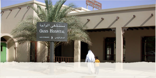 Image CURE's hospital facility in the United Arab Emirates