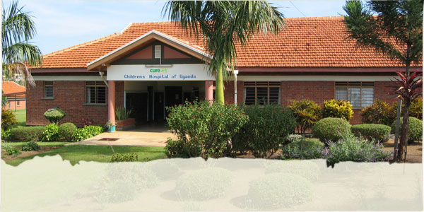 Image CURE's hospital facility in Uganda (background image)