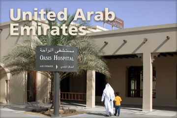 A view of Oasis Hospital in the United Arab Emirates run by CURE International.